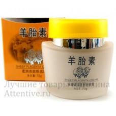 Живая плацента,  крем Caimei Sheep Placenta Orange, 70 гр.
