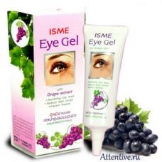 Гель омолаживающий для кожи вокруг глаз с винограда от ISME, 10 гр.
