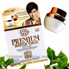 Идеальный крем бустер для лица VooDoo Premium Booster White Syn-Ake, 30 мл.