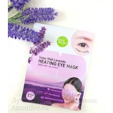 Волшебная теплая маска для красоты и здоровья глаз, Heating Eye Mask Baby Bright. 1шт.