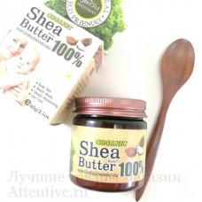 Масло Ши 100% органическое, Путаван, 60 гр.