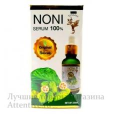 Антивозрастная сыворотка для лица с Нони, Kinaree, 30 мл.