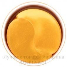 Патчи для глаз коллагеновые Золотые дольки Gold Princess Collagen Eye Mask, 60 шт