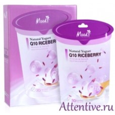 Осветляющая, увлажняющая маска Natural Yogurt Q10 Riceberry 10 шт. Moods.