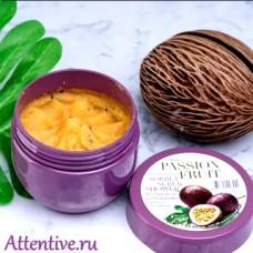 Натуральный фруктовый сорбет Маракуйя, соляной скраб Mistine,  200 гр.