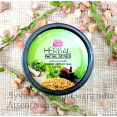 Травяной скраб с коллагеном ля лица, BANNA FACIAL SCRUB HERBAL, 100 мл.