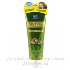 Лечение волос, SPA маска Авокадо Argan Oil Yoko, 250 мл.