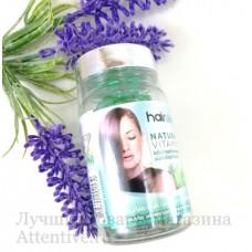 Витаминные капсулы, рост и питание волос, Moss, 20 шт.