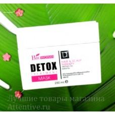 Профессиональная тайская маска для волос scalp Therapy Detox  Bio Woman, 250 мл.