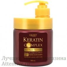 Маска для роста волос Супер Кератиновый комплекс с церамидами Keratin, 500 мл.