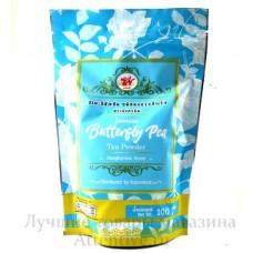 Синий Матча чай Анчан с жасмином MungKornBin, 100 гр.