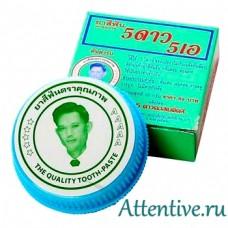 Оригинальная тайская круглая зубная паста 5Stars 5A, 25 гр