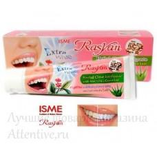 Отбеливающая мягкая Зубная паста Rasyan, 100 мл.
