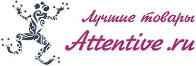 Тайская косметика, интернет магазин | цены, отзывы